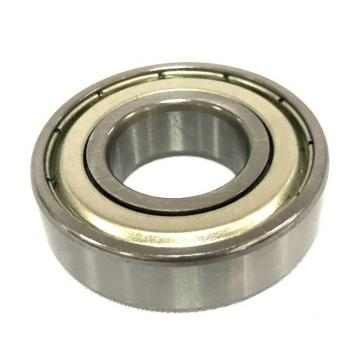 45 mm x 84 mm x 42 mm  timken 510050 bearing